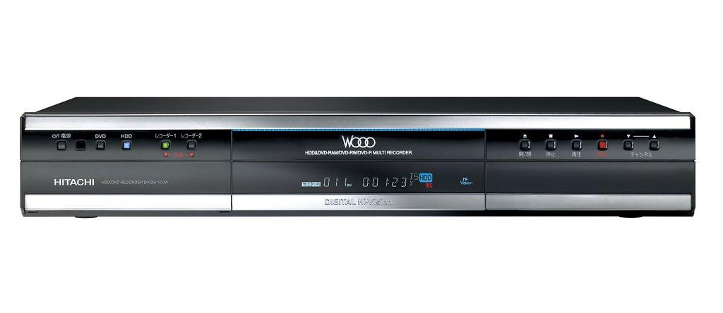 DVD-Festplattenrekorder mit 1 Terabyte von Hitachi