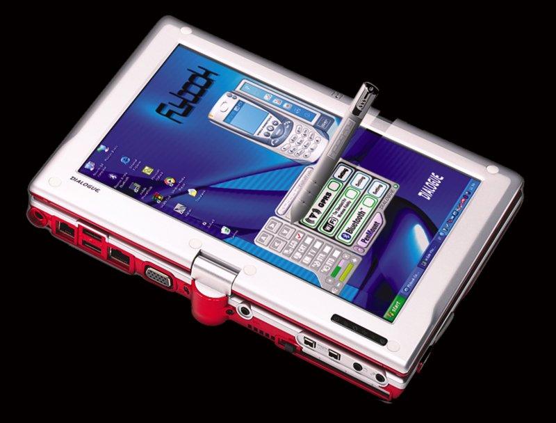 Flybook - Tablet-PC-Subnotebook wird aufgewertet