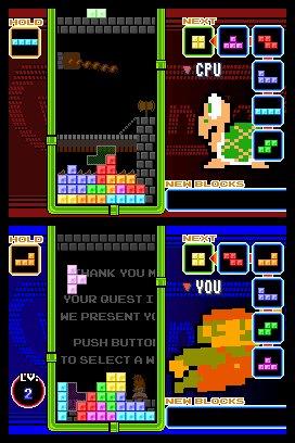 Spieletest: Tetris DS - Aufgefrischte Klötzchenstapelei