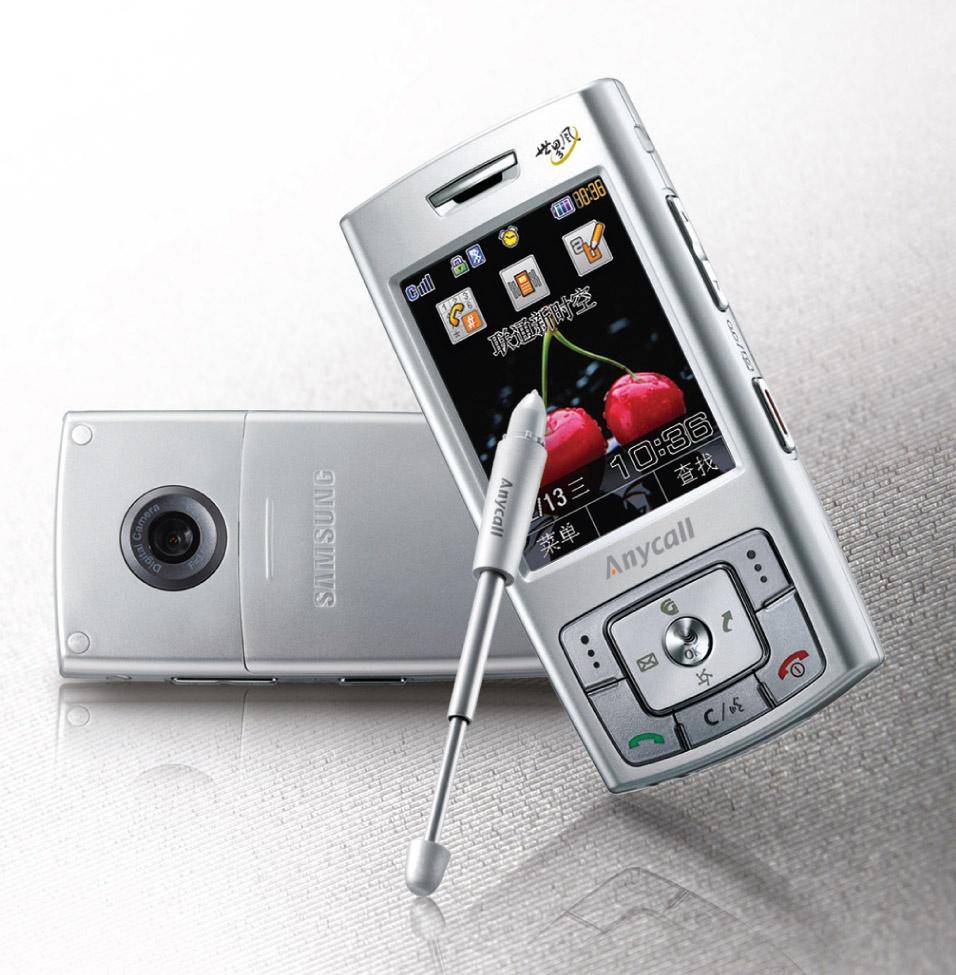 Samsung-Handy: fühlbares Feedback von einem Touchscreen