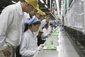 OLPC-Produktion