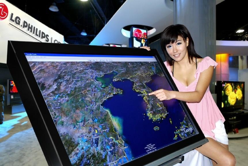 Größter Multi-Touchscreen auf der CES 2008 - 52-Zoll-Multi-Touchscreen