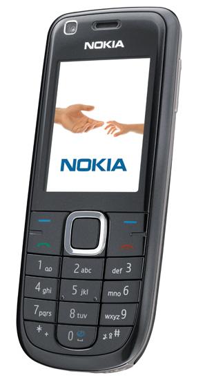Nokia: UMTS-Handy mit 2-Megapixel-Kamera unter 200,- Euro - Nokia 3120 classic