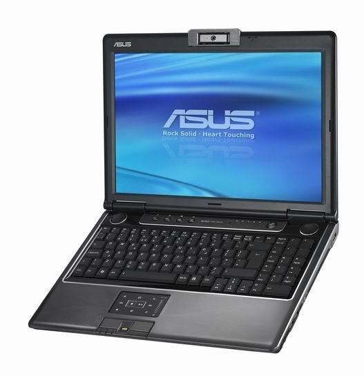Centrino 2 und Blu-ray-Laufwerke in Asus-Notebooks