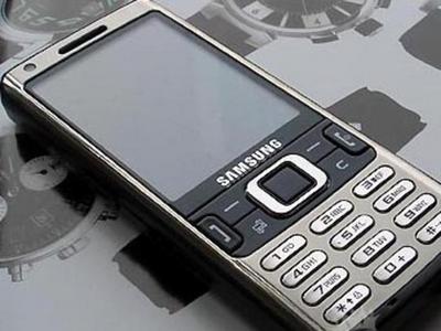 Samsung bringt S60-Smartphone mit GPS und WLAN (Update) - Samsung i7110