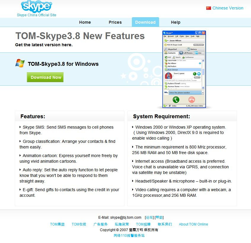 Forscher: Tom-Skype überwacht seine Nutzer