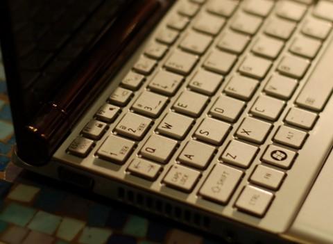 Tastatur des NB200