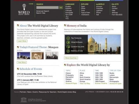 Die Digital World Library steht in sieben Sprachen zur Verfügung, darunter Englisch...