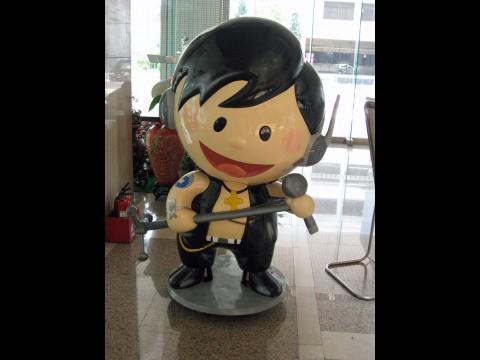 Das Maskottchen von Chunghwa Telekom
