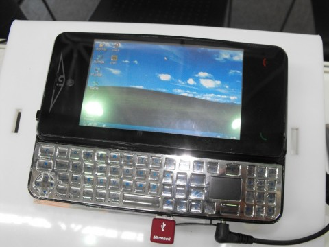 In Technologys XpPhone