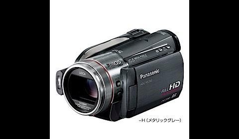 Panasonic HDC-HS350