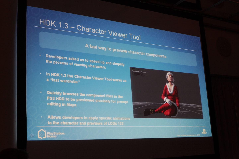 Playstation Home wird verbessert - Playstation Home - HDK 1.3 bringt einen Character Viewer