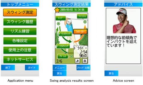 ETGA Swing Lesson - Golfschwung-Analyse mit dem Smartphone