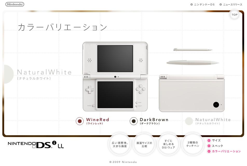 Nachfolger des Nintendo DS mit Bewegungssteuerung - Nintendo DSi XL