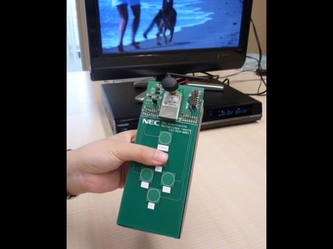 Prototyp der Fernbedienung von NEC und Soundpower