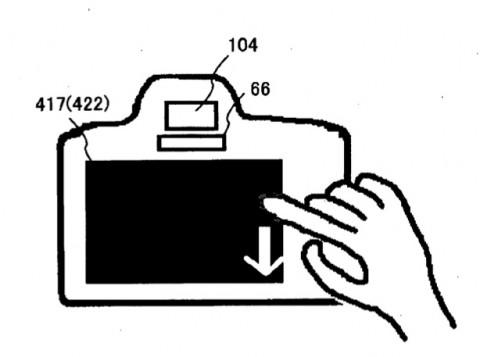 Patentabbildung Touchscreen in der DSLR mit Fingerbewegung