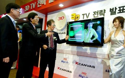 Manager von LG und Skylife kündigen 3D-Ausstrahlungen an