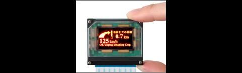 Oki-LED-Anzeige für HUD