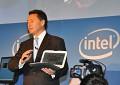 Classmate PC - Intel zeigt neue Generation