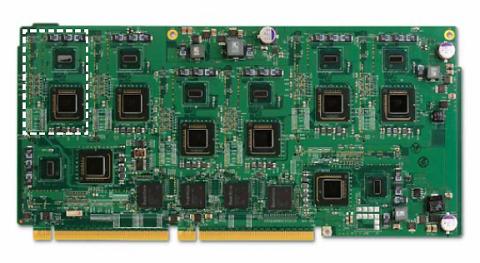 Einzelnes Board mit acht Atoms, oben links eine der CPU-/Chipsatzeinheiten