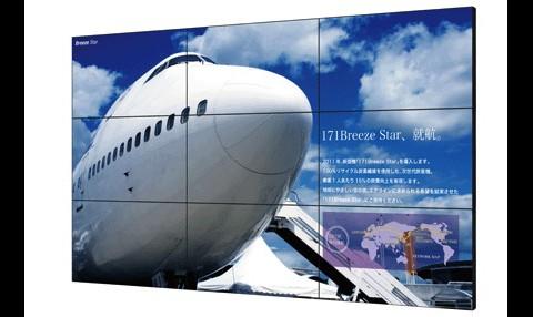 So soll eine 3-x-3-Installation mit Sharps neuen Monitoren aussehen.