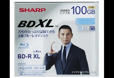 Sharp VR-100BR1 - Japanische Verkaufsverpackung