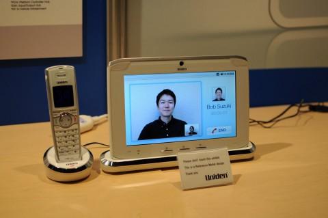 Unidens Kommunikationsplattform Media Phone