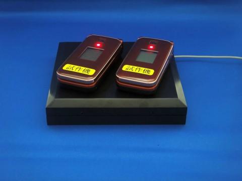 Prototyp des drahtlosen Ladegerätes (Foto: Fujitsu)