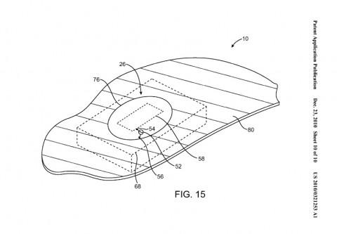 Zeichnung aus dem US-Patentantrag 2220100321253