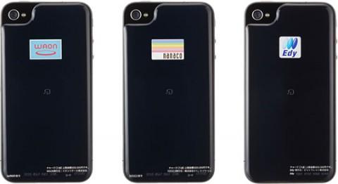 Softbank-iPhone-NFC-Hülle