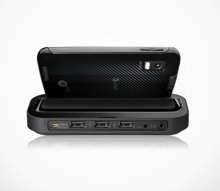 Angeschaut: Laptop Dock macht Motorolas Atrix zum Netbook - Motorola Atrix im HD Multimedia Dock
