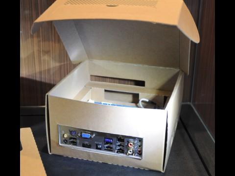 Der PC in der Pappschachtel