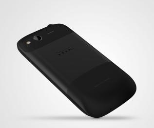 Android-Smartphones: HTC bringt Desire S, Wildfire S und Incredible S (Update) - HTC Desire S