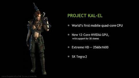 Projekt Kal-El - Tegra mit Quad-Core (Bild: Nvidia)