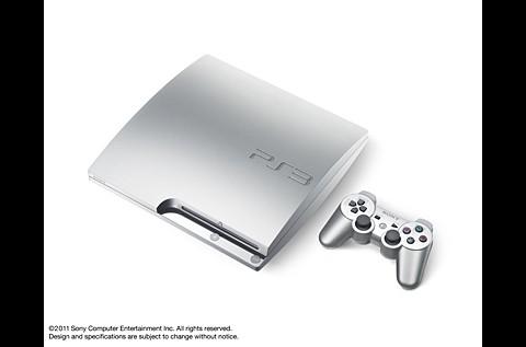 Voraussichtlich nur für Japan: die Playstation 3 in Satin Silver (Bild: SCEI)