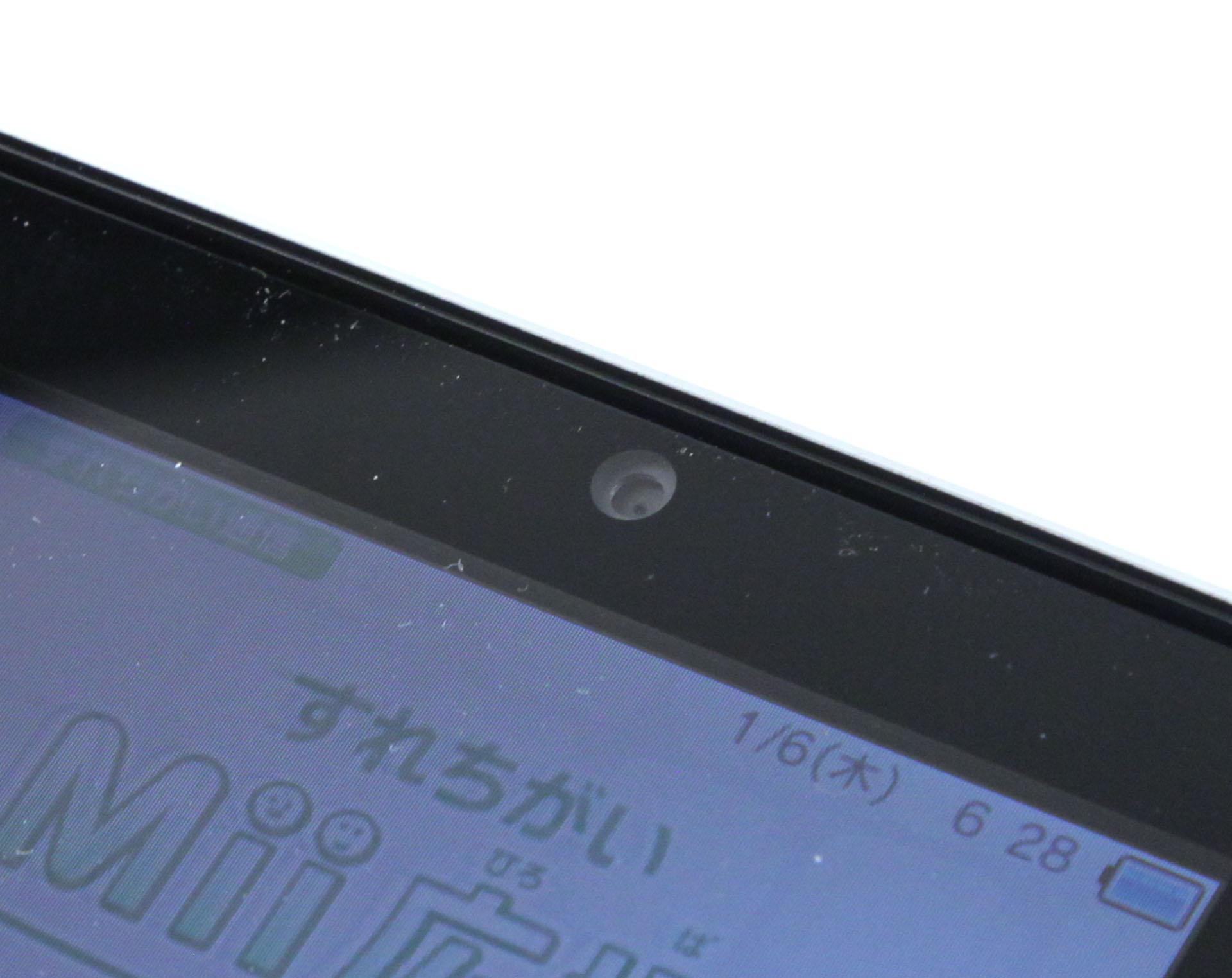 3DS: Nintendos Neuer im Importtest - Eine Kameralinse ist nach innen auf den Spieler gerichtet. (Foto: mw)