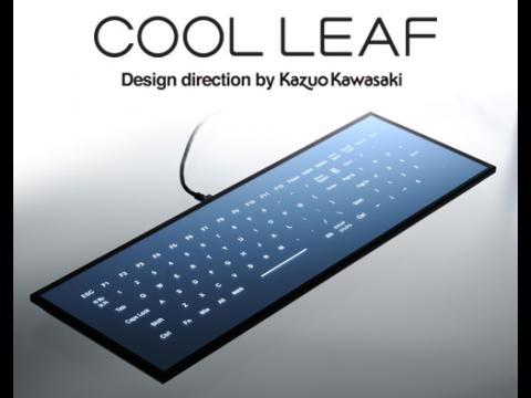 Minebea Cool Leaf Tastatur Ohne Tasten Golemde