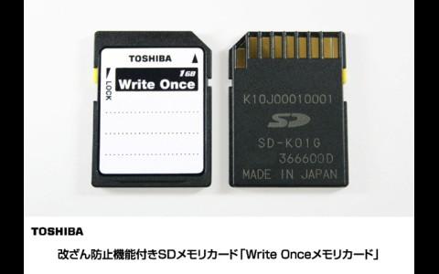 Toshiba-SD-Worm-Karte (Foto: Toshiba)