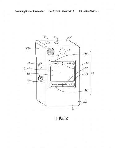 Nikon-Patentantrag 20110128409 (Bild: US-Patentamt/Nikon)