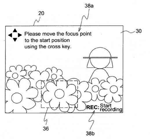 Startpunkt der Fokuseinstellung wird im Bildschirm festgelegt (US-Patentantrag 20110141334)