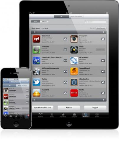 iCloud zum Synchronisieren von Apps (Bild: Apple)