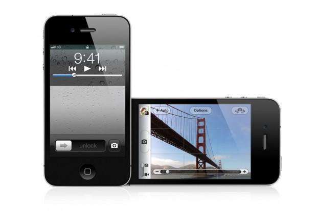 iOS 5: neue Kamerafunktionen