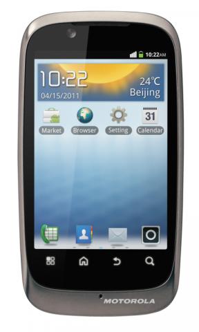Motorola Fire XT (Quelle: Motorola)