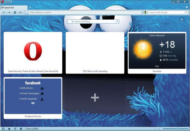 Opera 12 für Windows mit neuer Themes-Funktion