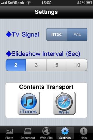 iP-PJ-Transfer-App von Nikon (Bild: Nikon)