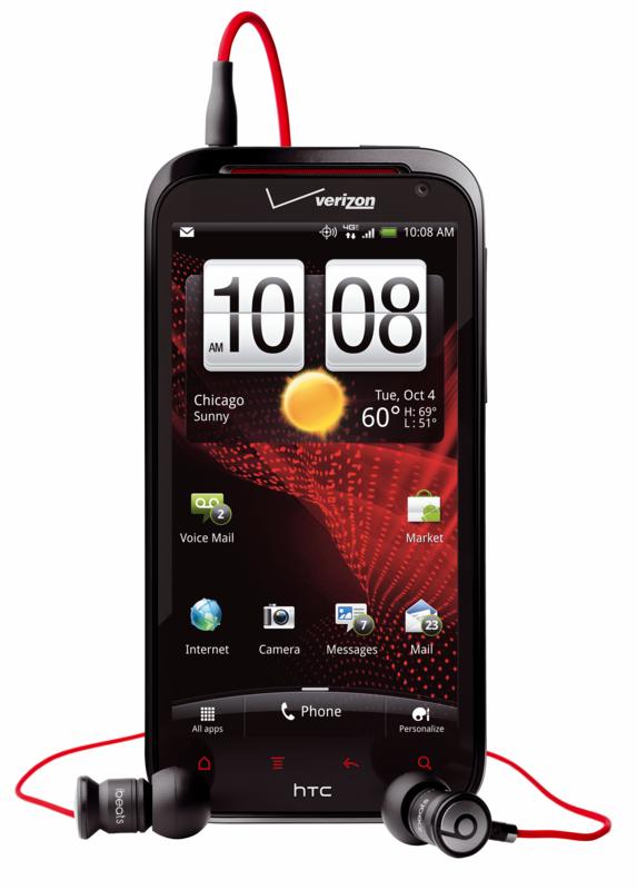 HTC Rezound: Android-Smartphone mit 4,3-Zoll-Touchscreen und 1,5-GHz-CPU - HTC Rezound