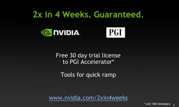 Das Angebot gilt ab Erscheinen der PGI-Compiler im ersten Quartal 2012