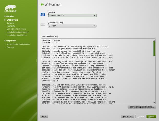 Die Installation von Opensuse 12.1 ist einfach.