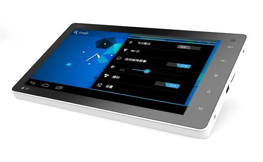 Ainovo Novo7: 7-Zoll-Tablet mit Android 4.0 für 99 US-Dollar -