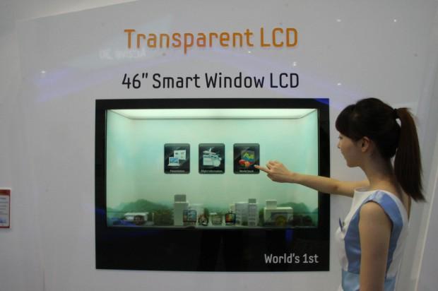 Mini Kühlschrank Durchsichtig : Samsung transparentes lcd als kühlschranktür golem